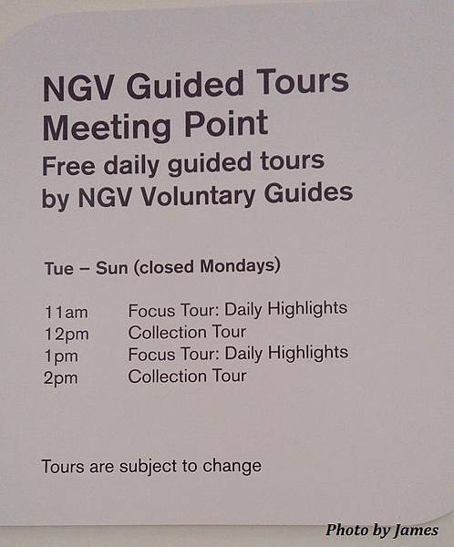 NGVfree guided