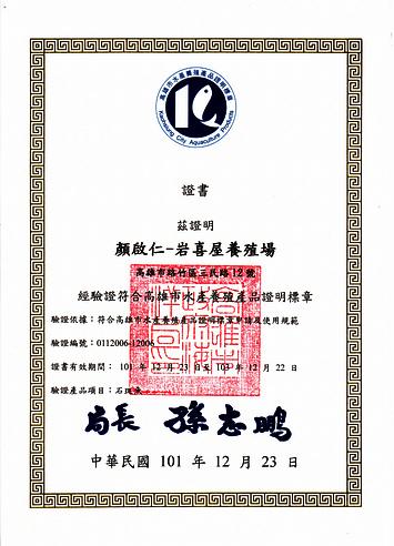PD-121227-004820