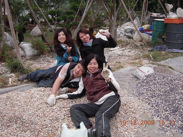 我們坐在水晶山上.JPG
