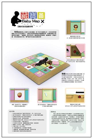 藏寶圖-海報2010