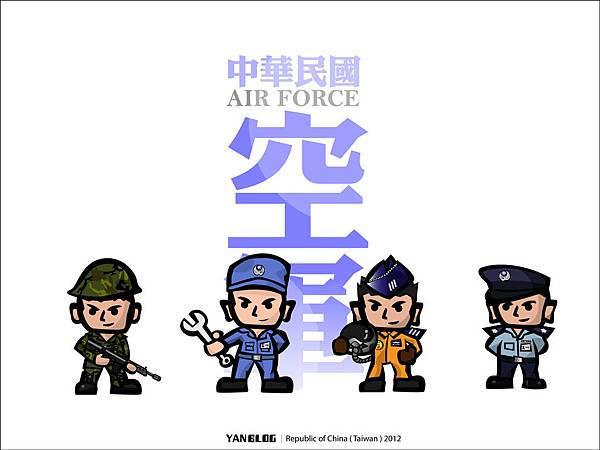 1-空軍公仔