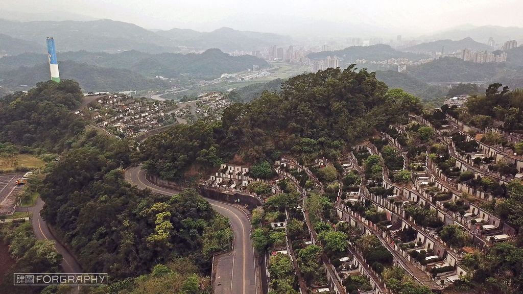 Teipei Cemetery