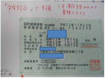 name-2.jpg