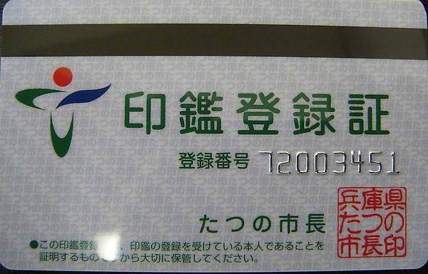 name-4.jpg