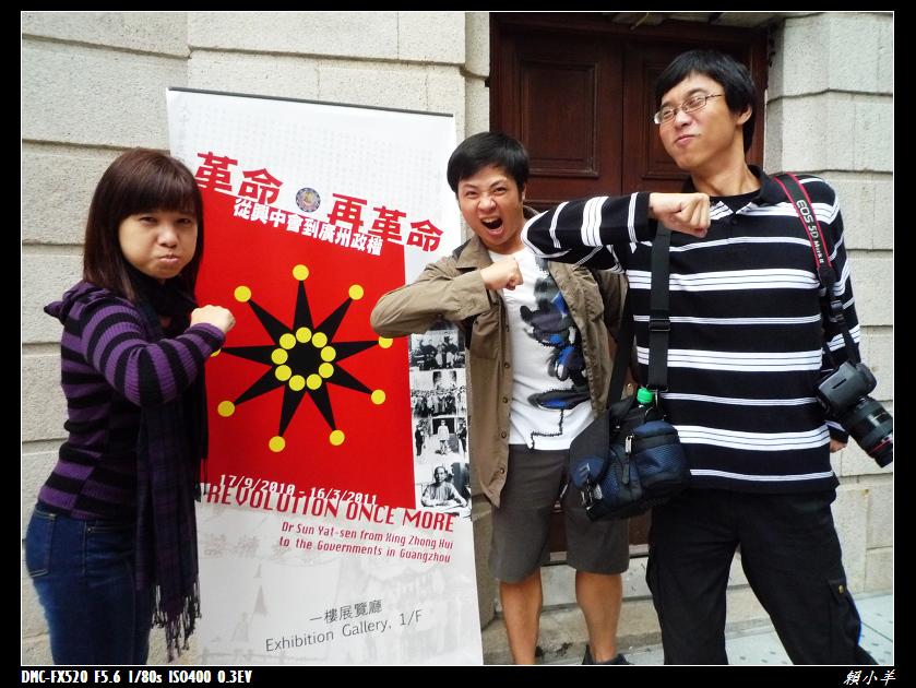 香港行第二日_035.JPG