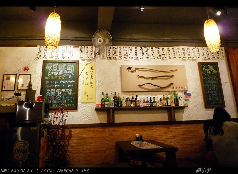魚饌日本料理_01.jpg