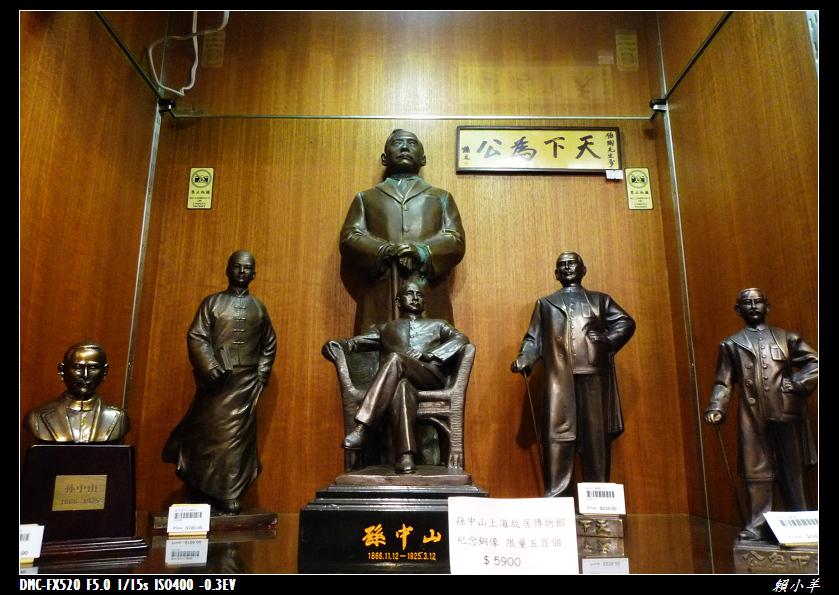 香港行第二日_040.JPG