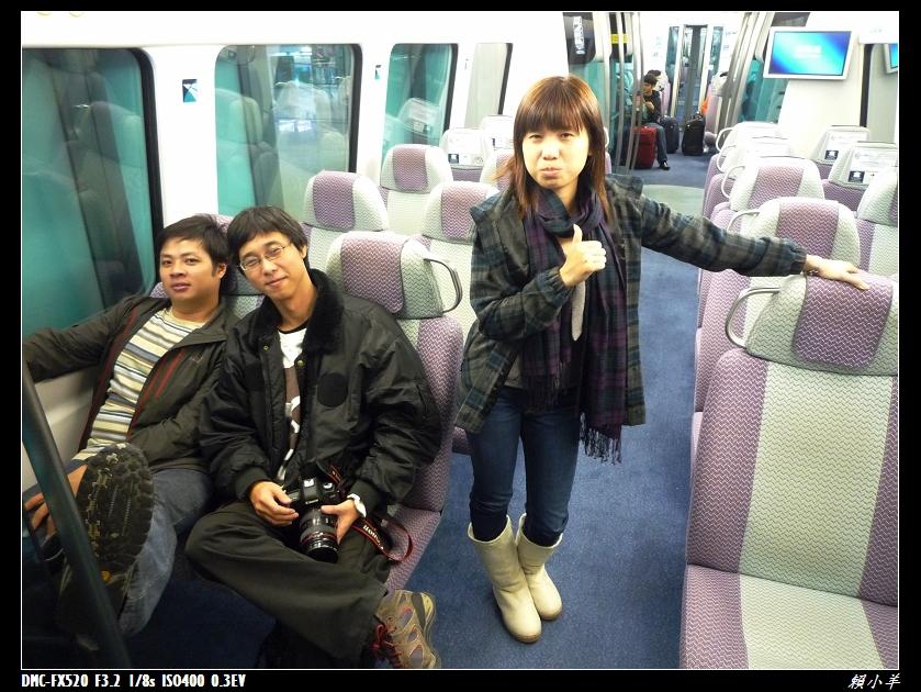 春港行第一日_011.JPG