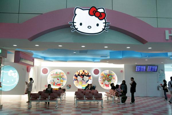 Hello Kitty館
