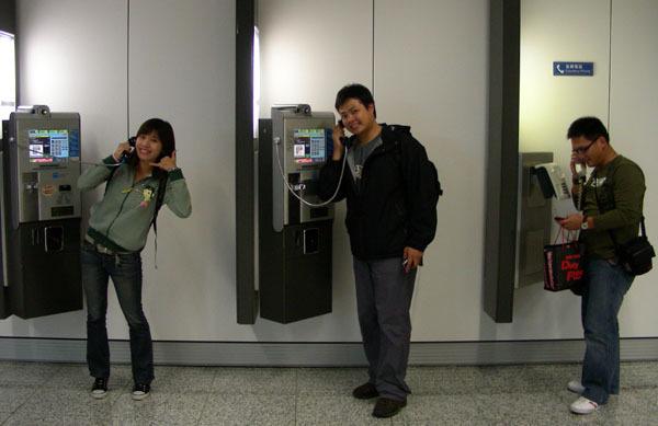 香港機場之六