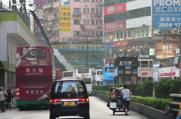叮叮車看香港之三