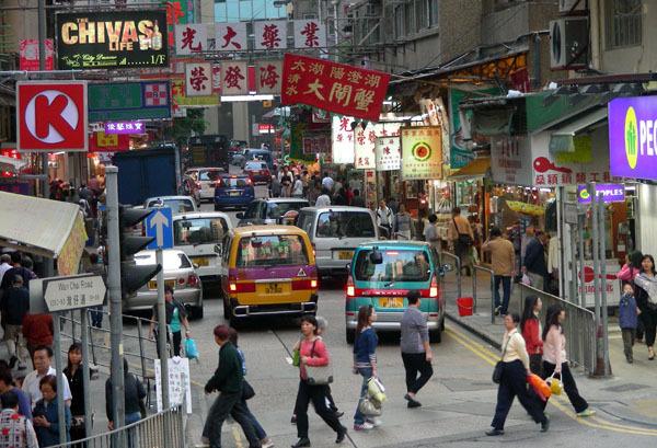 叮叮車看香港之六