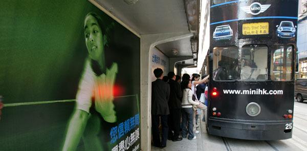 叮叮車看香港之十三