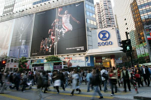 叮叮車看香港之十四