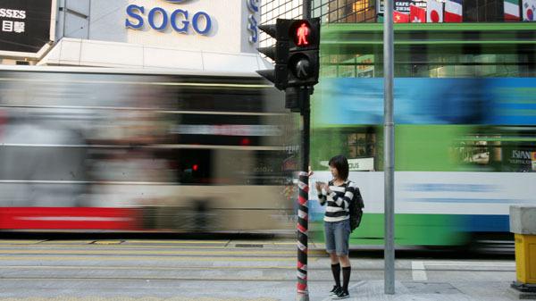 叮叮車看香港之十五