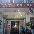 大雪山單車行 (40).jpg