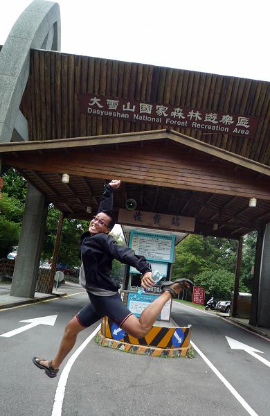大雪山單車行 (71).jpg