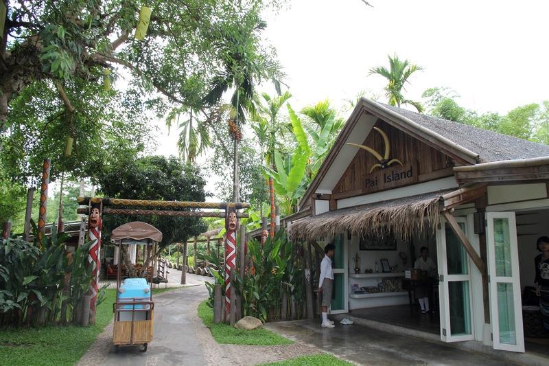 Pai Island (2)