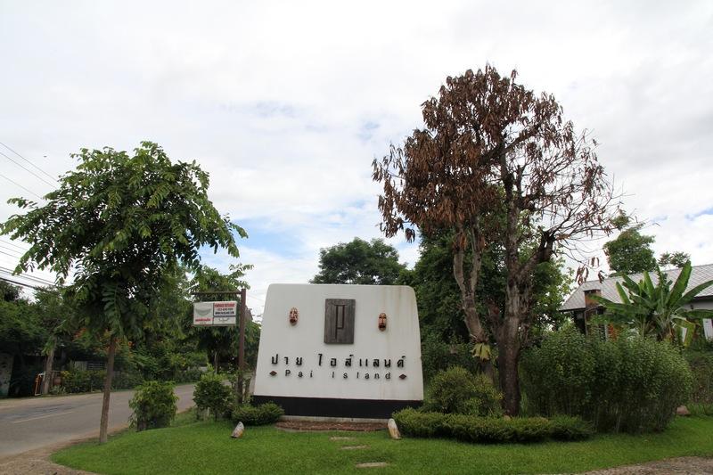 Pai Island (33)