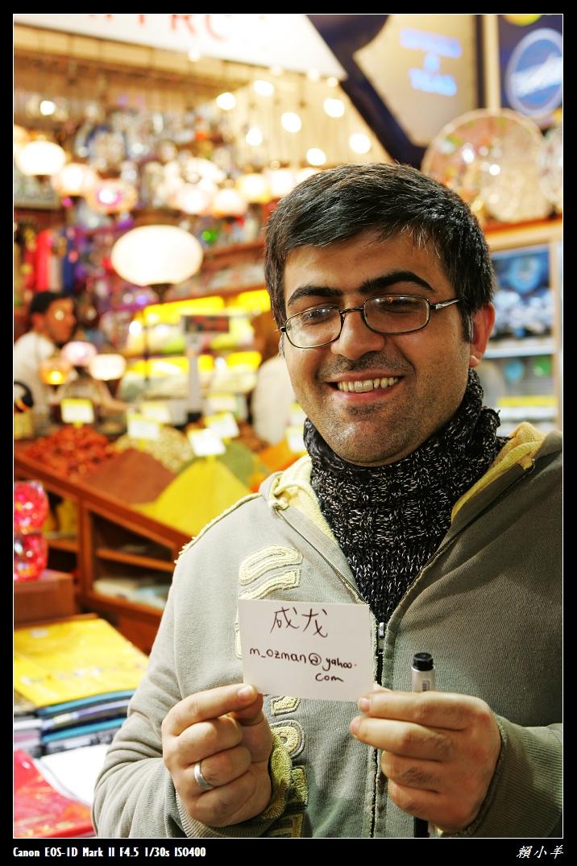 伊斯坦堡香料市場_14.JPG