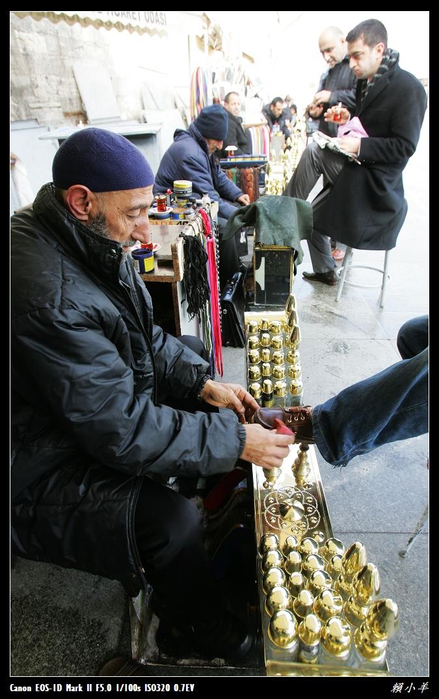 伊斯坦堡擦鞋匠-3.jpg