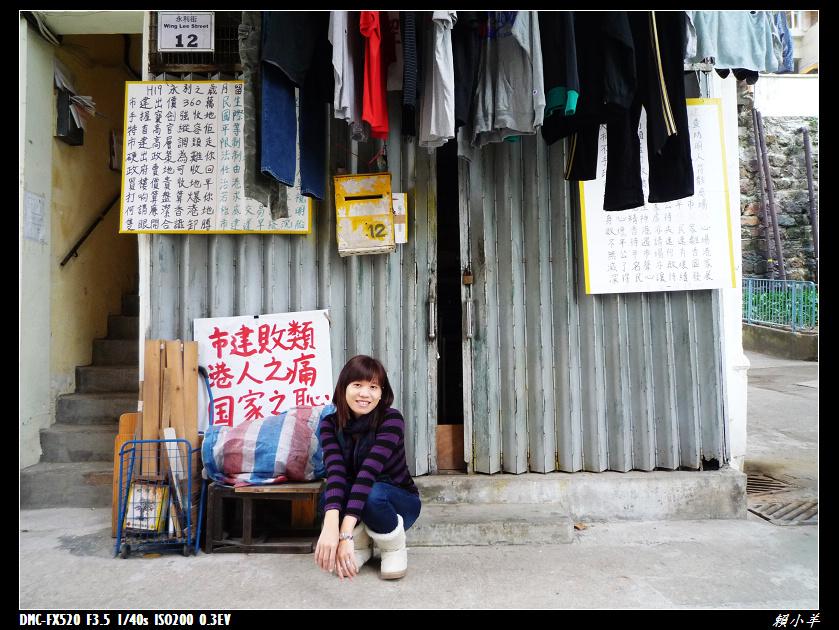 香港行第二日_054.JPG