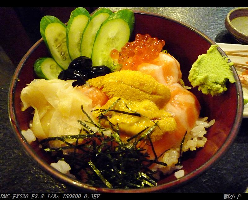 魚饌日本料理_08.jpg