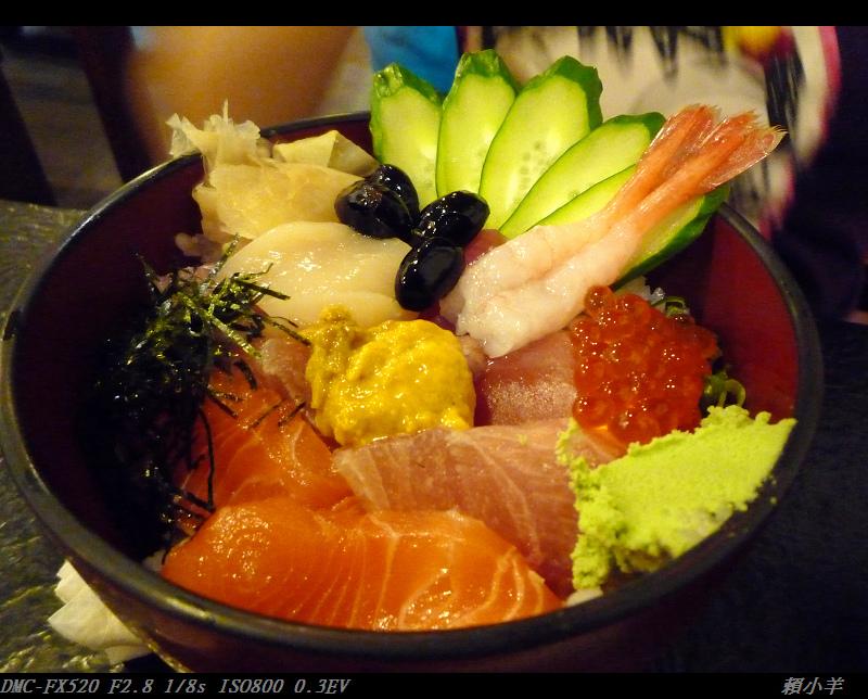魚饌日本料理_09.jpg