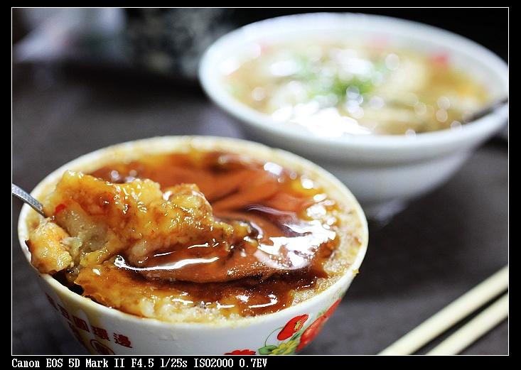 麻豆阿蘭碗粿_02.JPG