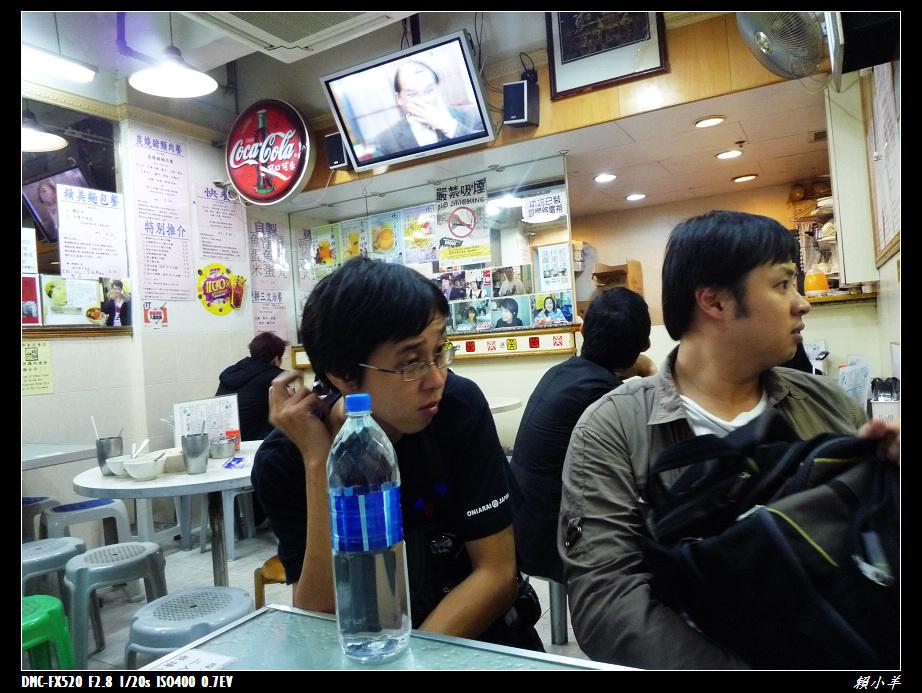 香港遊第二日-18.jpg
