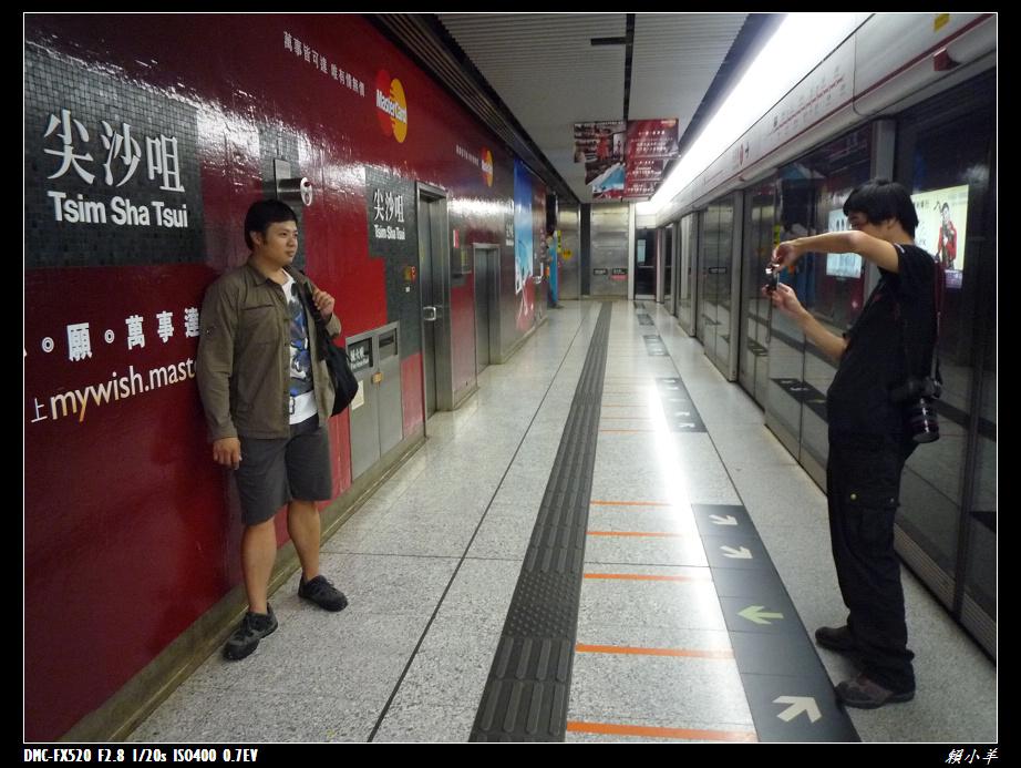 香港遊第二日-17.jpg