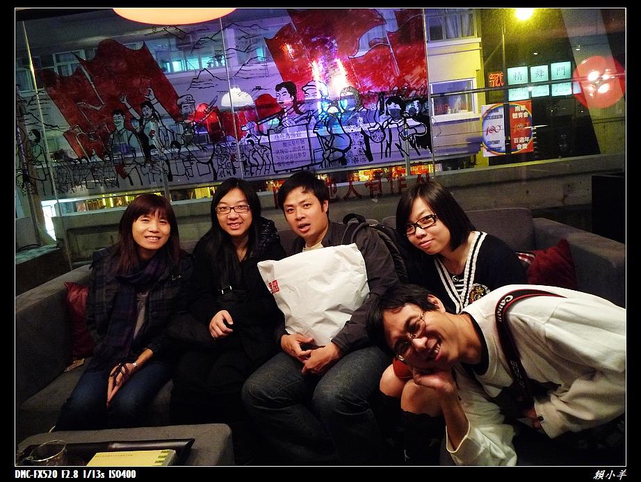 香港行第一日_074.JPG