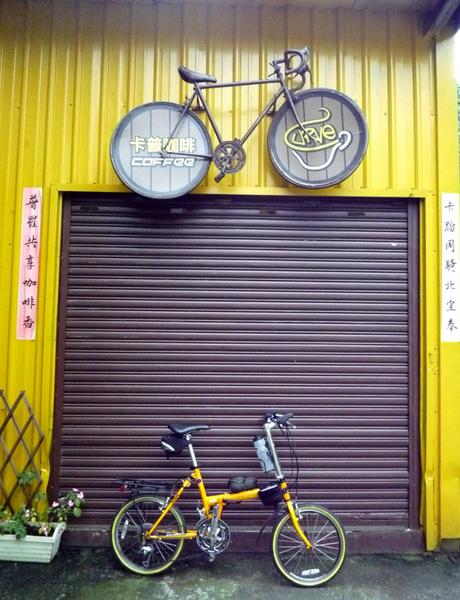 小蕃薯環島陪騎_01.jpg