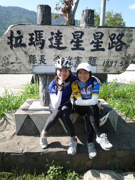 挑戰南橫之旅第二日_30.JPG