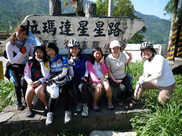 挑戰南橫之旅第二日_34.JPG