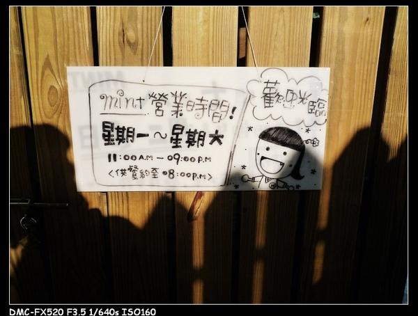09年5月貓空_16.jpg
