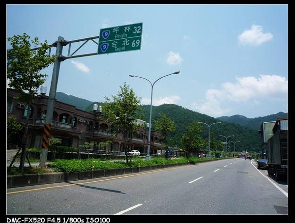 兩日雙北之北宜段_09.jpg