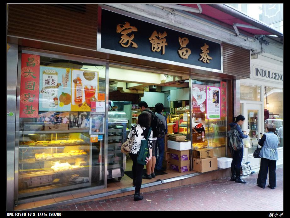 香港行第二日_081.JPG