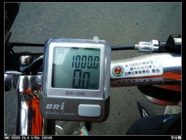 09年12月九份之旅13.jpg
