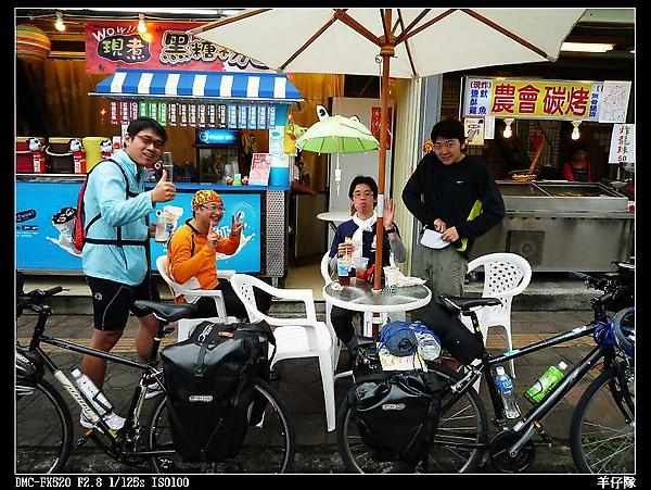 nEO_IMG_201004_北宜礁溪_048.jpg