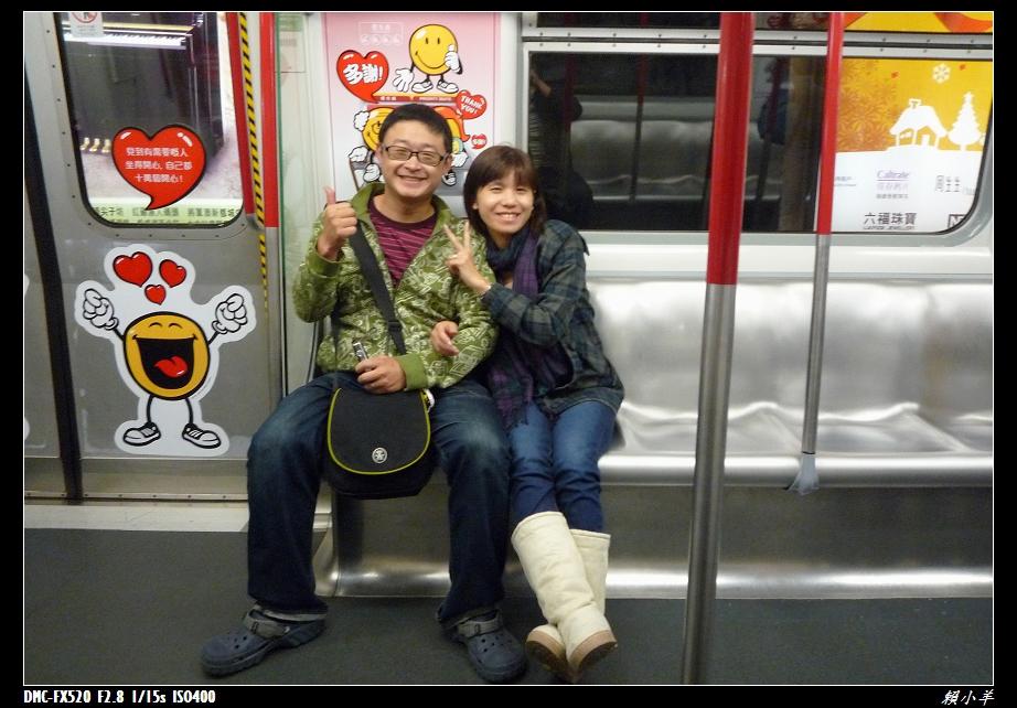 香港行第一日_015.JPG