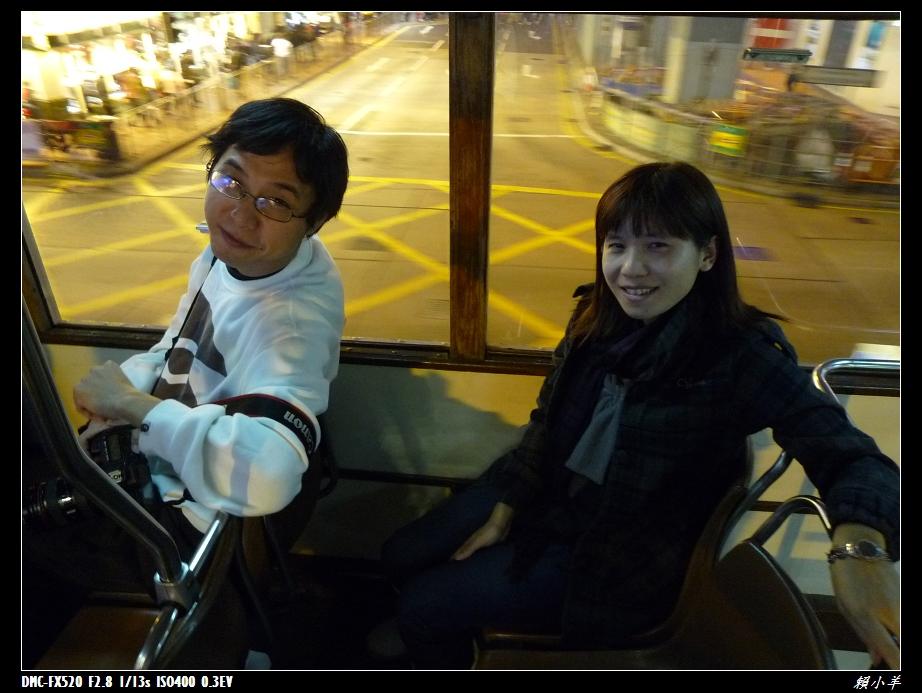 香港行第一日_091.JPG