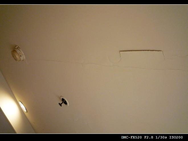 nEO_IMG_我家的天花板_01.jpg
