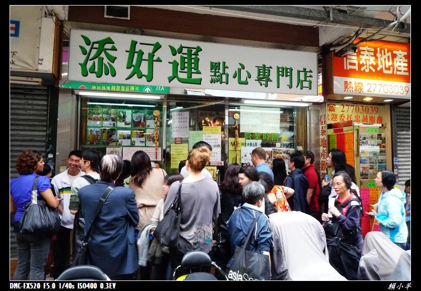 香港行第三日_07.JPG