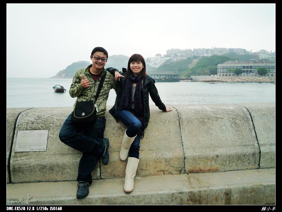 香港行第一日_034.JPG