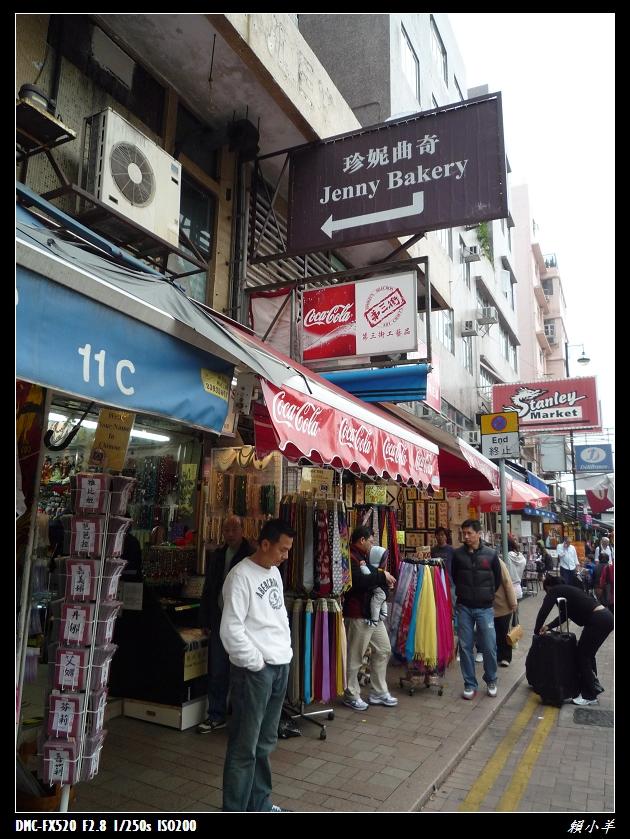 香港行第一日_028.JPG
