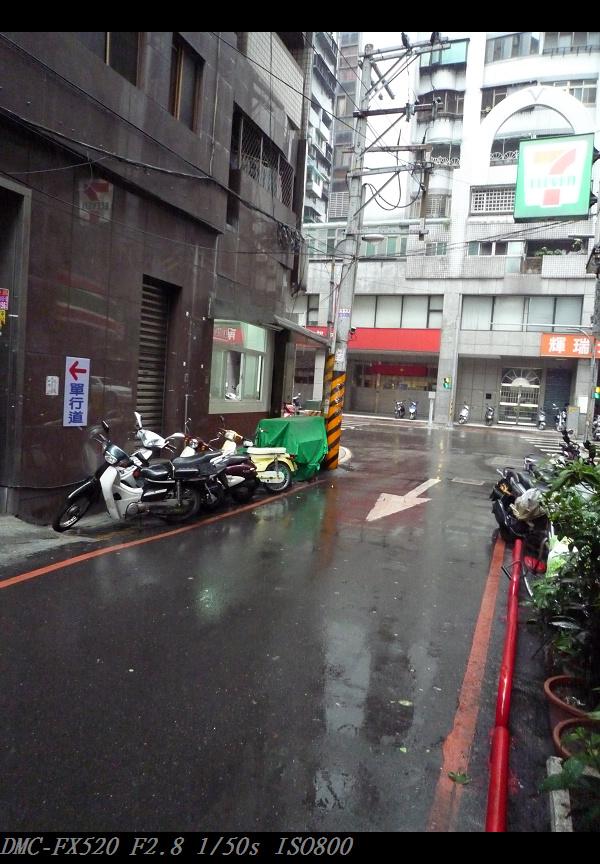 花東墾丁第一日01.JPG