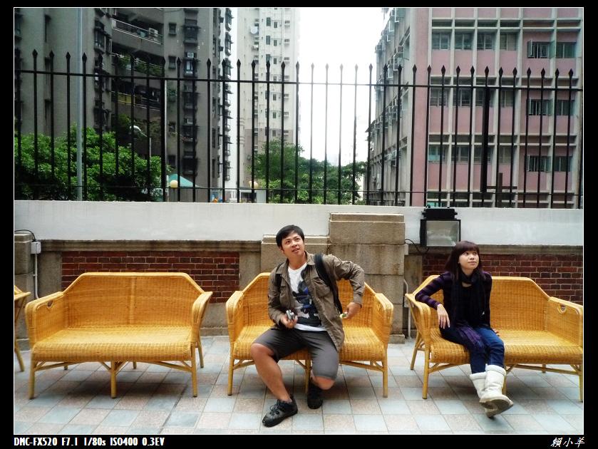 香港行第二日_037.JPG