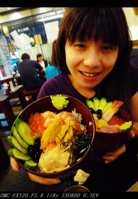 魚饌日本料理_07.jpg