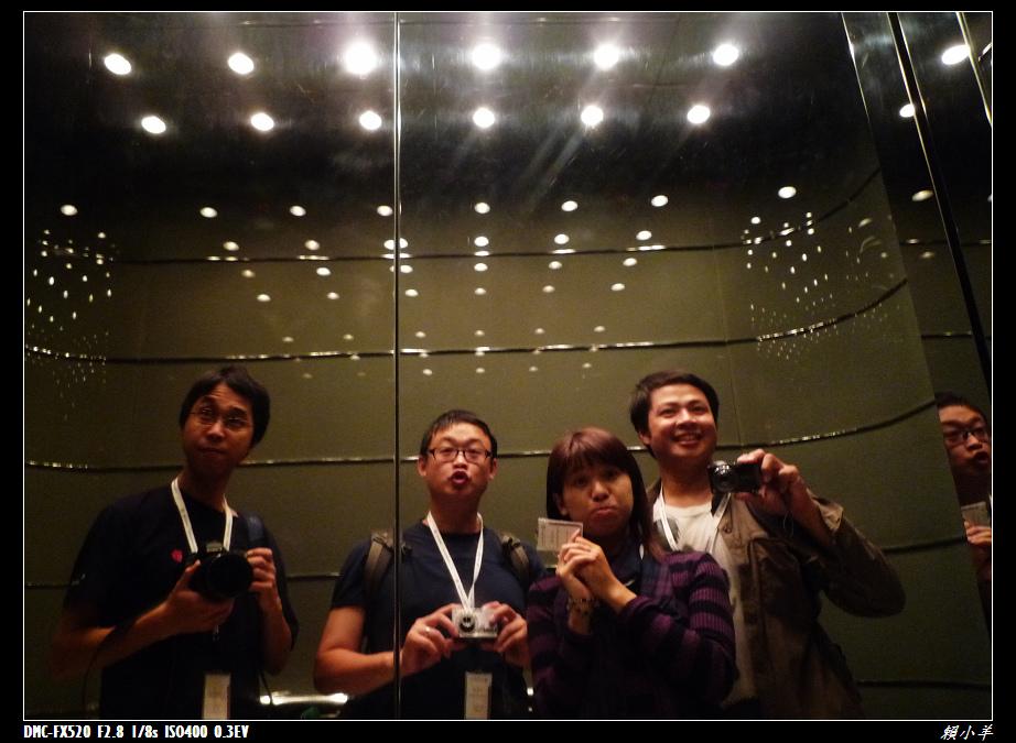 香港行第二日_092.JPG